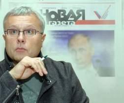 aleksandr-lebedev-seks-skandal-v-ukraine