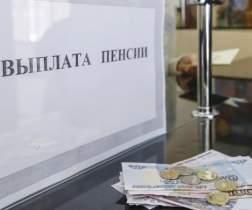 Пенсионерам на радость, но не всем: россиянам увеличили пенсионную надбавку