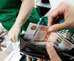 Переход на безналичную оплату для киосков отложат на 1,5 года