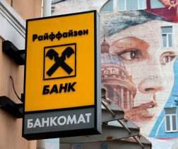 Балтика сдула последнюю пену с сибирского актива