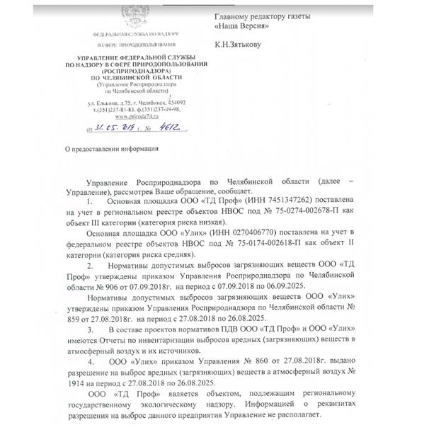 «Заговор молчания» Алексея Текслера