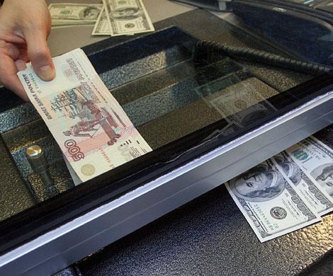 Курс доллара сша к рублю курсы цб