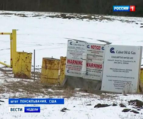 """Добыча сланцевого газа, кадр телеканала """"Россия"""""""