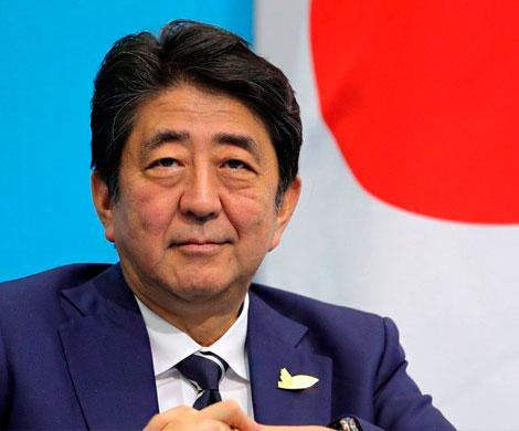 Абэ: южные Курилы - продолжение Японии