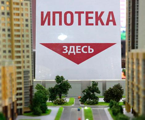В РФ предполагается увеличение ипотечного кредитования