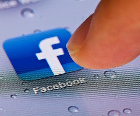 Съезд США увеличивает нажим на социальная сеть Facebook из-за предполагаемой рекламы изРФ