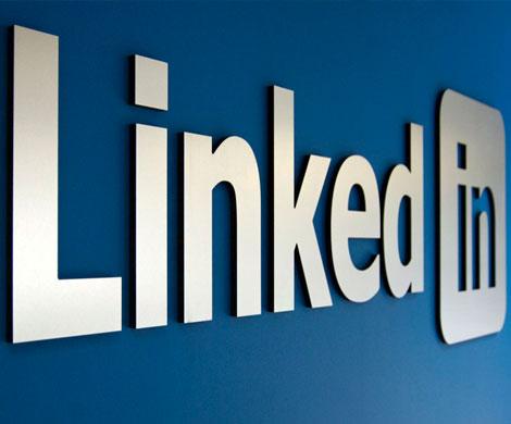 Аналог Linkedin появится в России