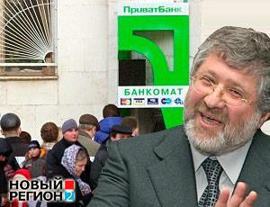 Ананасы и рябчики русского банкира