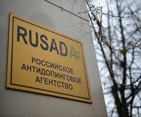Антидопинговые агентства РФ иИзраиль признаны несоответствующими кодексу WADA