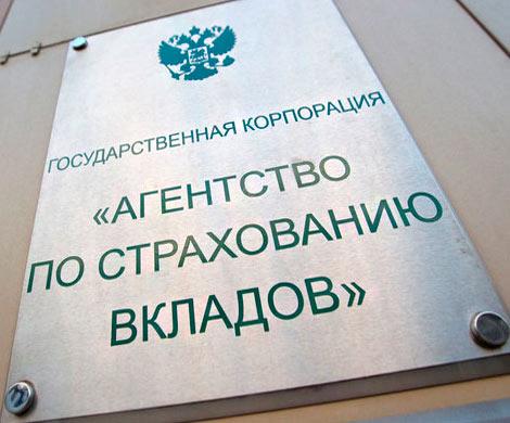 АСВ: объем банковских вкладов граждан России в 2017-ом году увеличился 7,4%