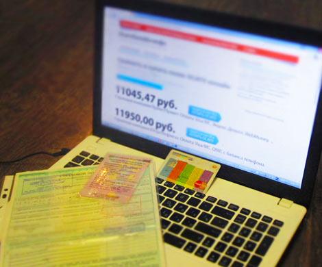 Волгоградская область вошла вчисло лидеров попродаже электронных полисов ОСАГО