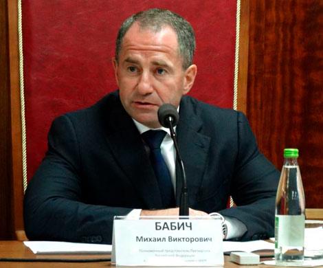 РФ запросила у республики Белоруссии согласия наназначение послом Михаила Бабича