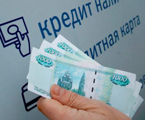 Банк России обяжет проверять долговую нагрузку заемщиков
