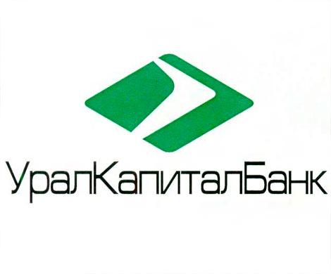 Центробанк отозвал лицензию убанка «Уральский капитал»
