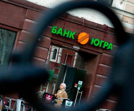 Работоспособность серверов банка «Югра» восстановлена
