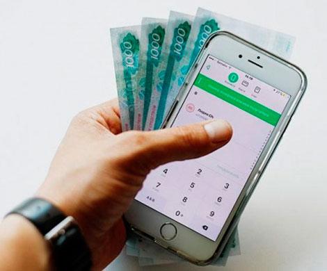 Банки не спешат переходить на Систему быстрых платежей