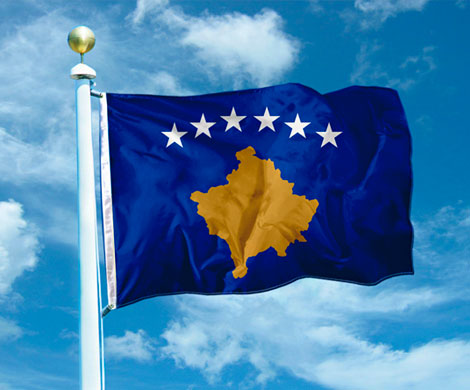 Белград признал утрату Косово