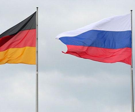 Берлин и Москва заявили о неприемлемости угроз посла США