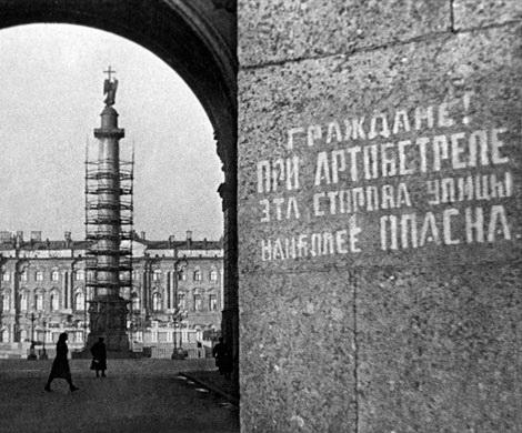 Блокада Ленинграда: как долго еще было до победного парада