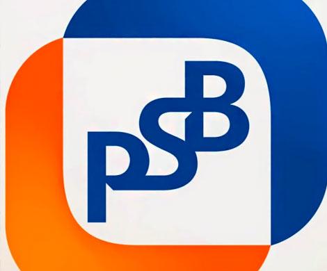 Фрадков неисключил санкций против Промсвязьбанка