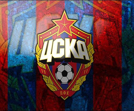 ЦСКА и«Байер» сыграли вничью вматче Лиги чемпионов