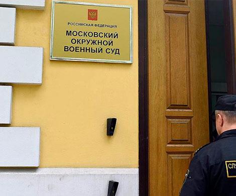 """Бывшего полковника ФСБ и экс-сотрудника """"Касперского"""" осудили за госизмену"""