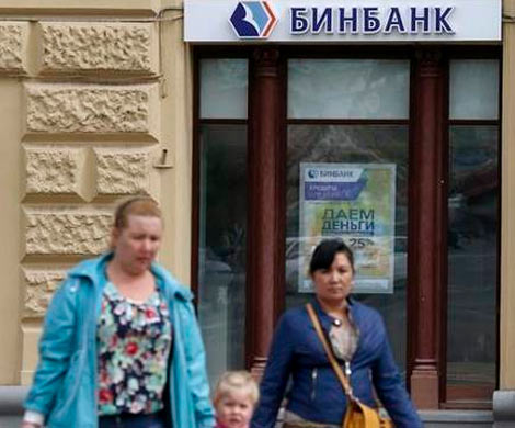 ЦБРФ непротив, чтобы «Открытие» финансировало «Спартак»