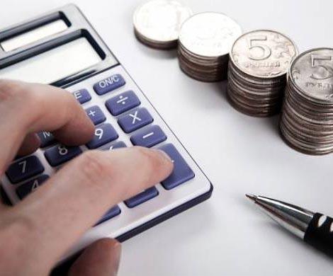 Центробанк: НПФ сократят долю вложений вбанки до25%