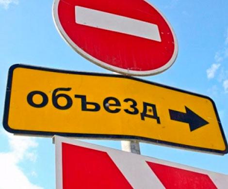 Вцентре Ростова из-за угрозы обрушения здания наШаумяна перекрыли дорогу