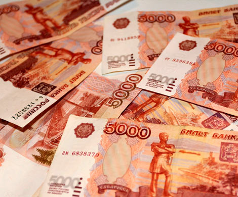 В РФ  впервую очередь  подделывают пятитысячные купюры— Центробанк