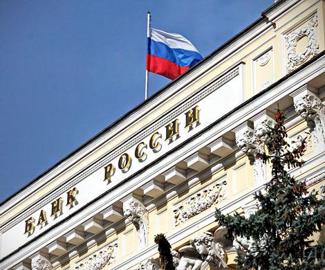 ЦБРФ возложил функции временной администрации вАвтовазбанке наФКБС