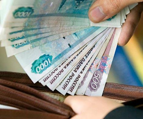 ЦБ вIквартале отыскал  неменее  1,3 тыс. незаконных  МФО