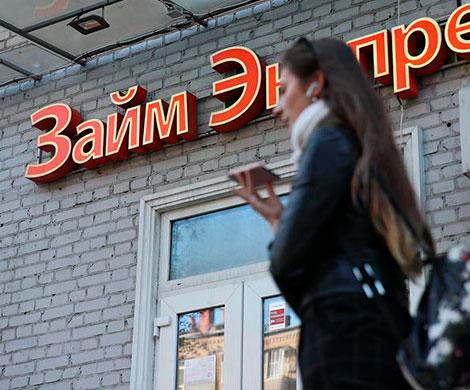 Черным кредиторам запретят истребовать долги с россиян