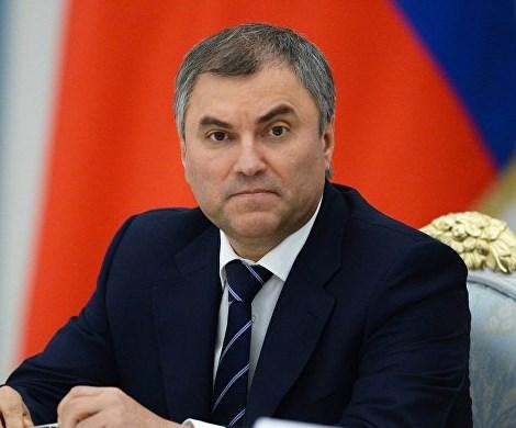 Чтобы не злили россиян: Володин хочет проверять чиновникам и депутатам психику