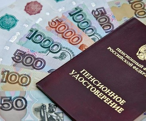 Денег на пенсии больше нет: государство втягивает россиян в новую авантюру