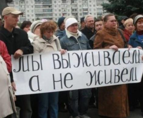 Деньги есть, но россиян продолжают загонять в нищету: стране предрекают бунт
