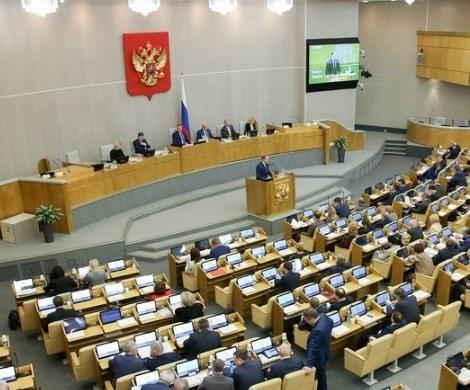 Депутат Госдумы предложил коллегам по парламенту «умереть или терпеть»