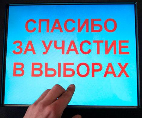 Депутаты отменили «крепостное право избирателей»