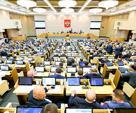 Госдума утвердила Совет директоров Центробанка