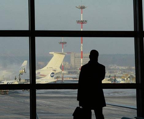 Объем долгов невыездных жителей Российской Федерации вырос на24%