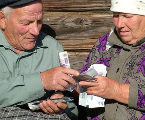 Доплаты пенсионерам: правительство одобрило и готовит новые правила