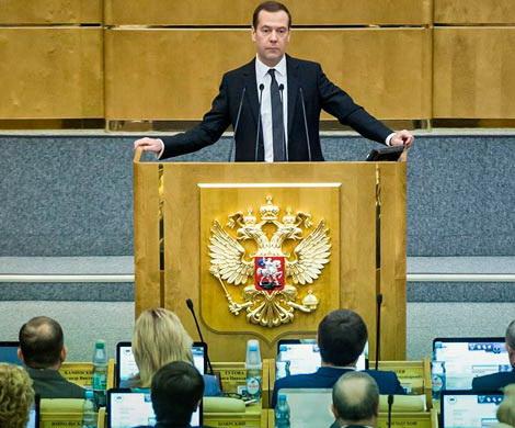 Думский марафон Дмитрия Медведева