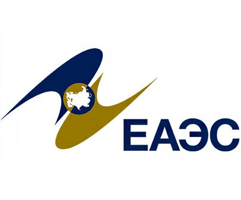 ЕАЭС подключили кимпортозамещению: сформирован список учреждений