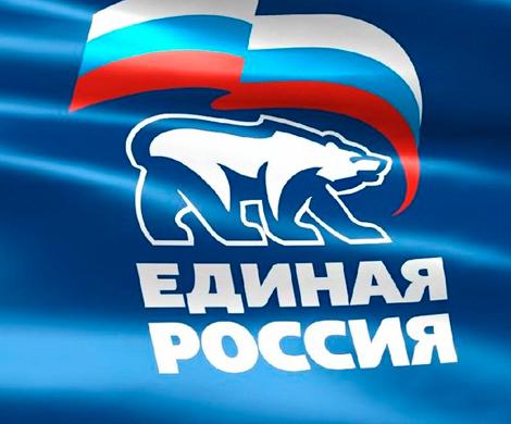 «Единая Россия» начнет избавляться от перебежчиков