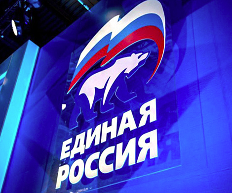 «Единая Россия» открыла прием заявок научастие впраймериз