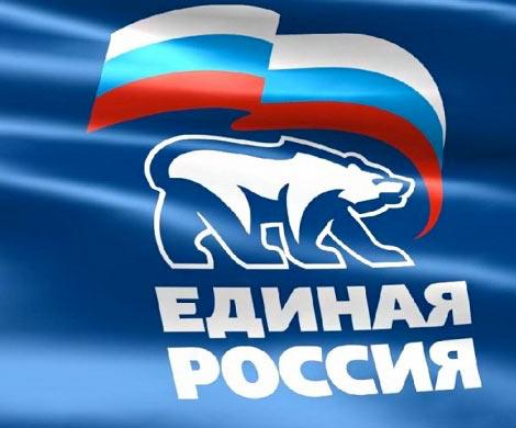 «Единая Россия» задумалась оприостановке работы идеологических платформ