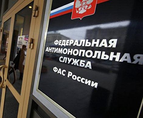 ФАС: Картели охватили поменьшей мере 10% госзакупок в РФ