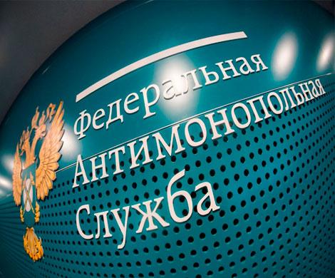 ФАС претендует на доступ к банковской тайне