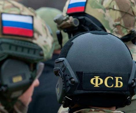 ФСБ ищет пропавшие деньги гособоронзаказа