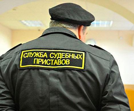 Приставы могут списать около 1 трлн руб. долгов граждан России перед банками